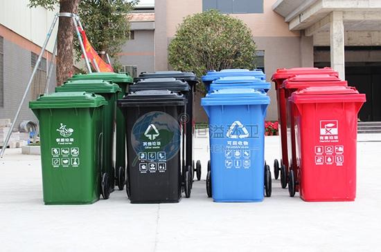 惠州100-240L垃圾桶