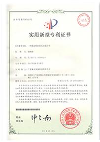 人力保潔車專利